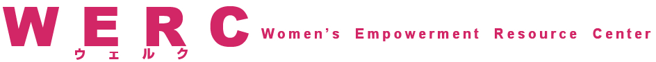Women's Empowerment Resource Center